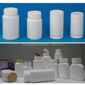 安利保健品塑料瓶1号胶囊塑料瓶维生素片塑料瓶
