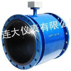 供应LDB150型插入式电磁流量计