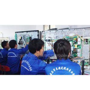 供应石家庄冰箱空调洗衣机维修培训班