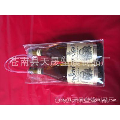红酒礼品袋 pvc促销袋 葡萄酒礼品包装袋 酒类pvc袋子 举报