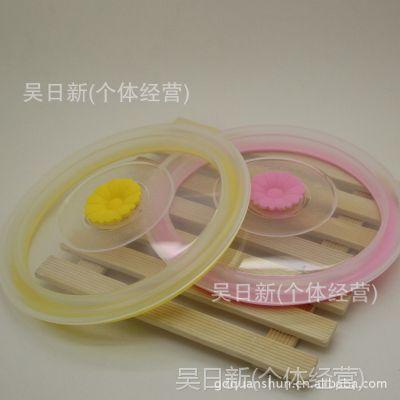 普通条纹保鲜碗盖,面杯塑料盖 硅胶花 新款带日期保鲜盖