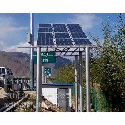 供应内蒙古呼和浩特回民区太阳能监控供电系统厂家