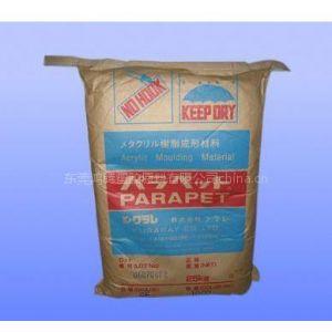 供应PPE 日本旭化成G702-GX07602