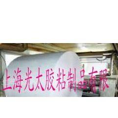 供应汽车密封材料复合用的90g白牛单硅离型纸