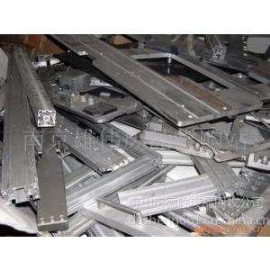 供应佛山废铝回收公司,佛山废铝合金价格,佛山废铝多少钱一吨,佛山废铝报价