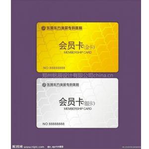 供应郑州制卡公司,郑州卡片制作厂,会员卡积分卡定制价格