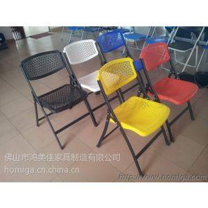 供应折叠椅,塑钢折叠会议椅,广东家具工厂批发折叠会展椅