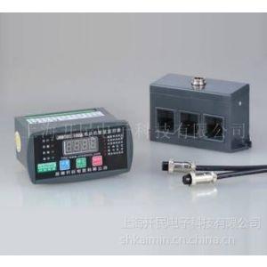 供应DJB-W系列电动机保护器 北京市电动机保护器价格