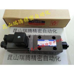 供应比例阀EDG-01V-C-1-PNT11-60T油研YUKEN