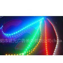 【合肥LED发光字】找合肥蓝光广告 LED发光字制作优惠