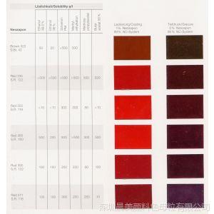 供应汽巴原装进口食品级彩色染料 溶剂黑染料 溶剂橙染料 溶剂黄染