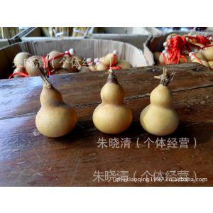南岳工艺品 供应天然小葫芦 加工厂家 小葫芦把件 葫芦工艺品批发