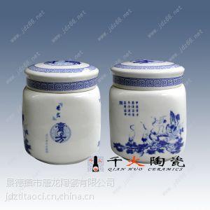 供应陶瓷土蜂蜜包装罐