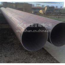 供应热扩直缝钢管