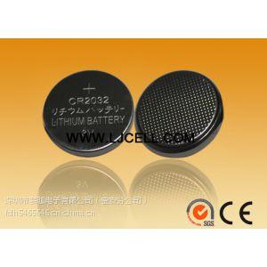 供应2032纽扣电池,电脑主板电池,青蛙灯电池 3V CR2032 锂电池