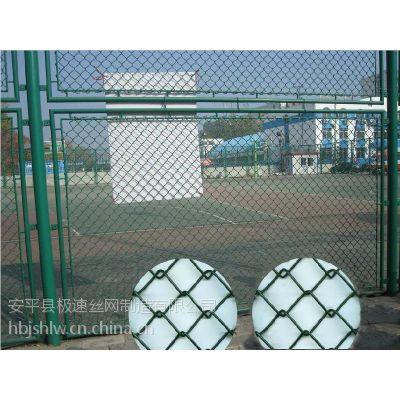 供应篮球场围网多少钱/篮球场护网预埋件怎么做/篮球场灯杆和照明灯