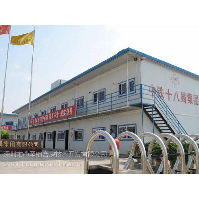 供应深圳轻钢豪华房安装销售