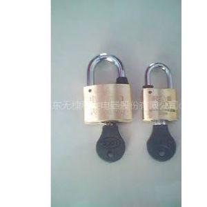 供应30mm原子铜锁,铜挂锁,电表箱锁,挂锁,电力锁