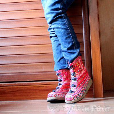 泰国手工棉麻蜡染苗绣盘扣中筒靴 文艺民族个性女靴 时尚春秋女鞋