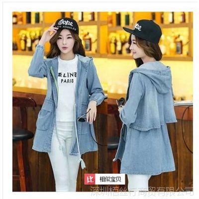 2014韩版潮宽松牛仔外套中长款长袖带帽口袋秋装女外套新款