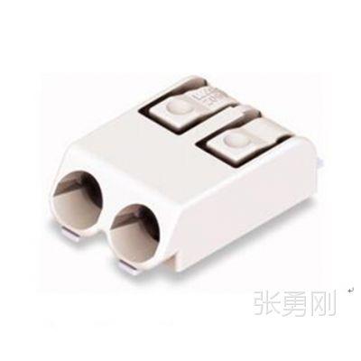 WAGO 2060 LED灯具贴片端子,接线端子,连接器,端子台