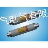 供应XRNT1-35KV型高压限流熔断器报价大全