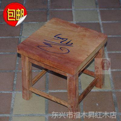 越南花梨木原木小方凳子 小矮凳子换鞋凳子 红木方凳茶桌凳