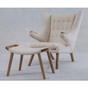 雅帝供应熊椅 PP19椅 休闲沙发 北欧客厅风情椅经典椅子