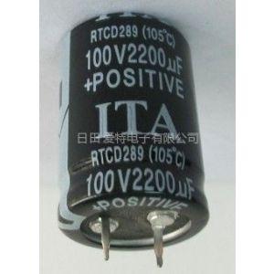 供应100V1000UF电容 UPS电源专用电解电容器 深圳铝电解电容