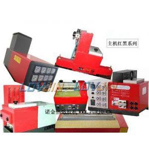 供应供应鑫诺信热熔胶机|保质保量|价格合理化