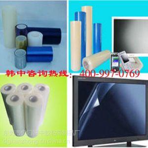 供应OPP保护膜,透明OPP保护膜,东莞OPP保护膜厂家找韩中4009970769