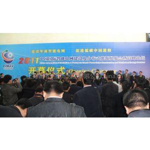 供应China EPower第13届中国国际电力电工设备与技术展览会
