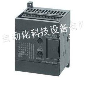 供应西门子EM241调制解调器