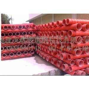 供应福建泉州玻璃钢电力管
