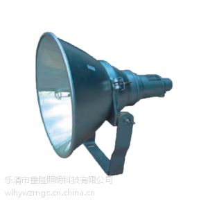 供应NTC9200防震型投光灯 NTC9200 海洋王强光探照灯