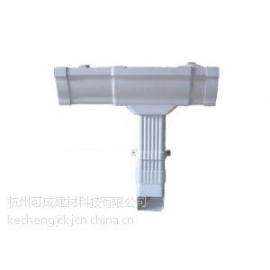 供应江苏pvc落水天沟、落水天沟、屋面落水系统安装与生产 杭州可成厂家pvc落水系统