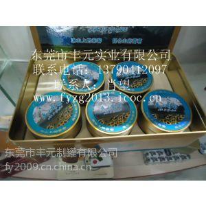 供应新疆特产雪菊铁盒订做|昆仑雪菊包装铁盒生产厂家|天山雪菊铁罐订制厂家