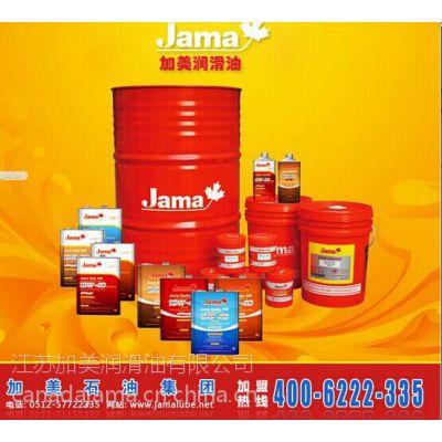 供应浙江湖州润滑油品牌代理 加美工业润滑油代理/汽车润滑油代理