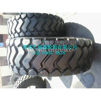 供应三角20.5R25装载机工程机械轮胎