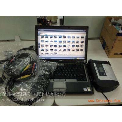 奔驰BENZ C4检测仪奔驰汽车故障诊断软件