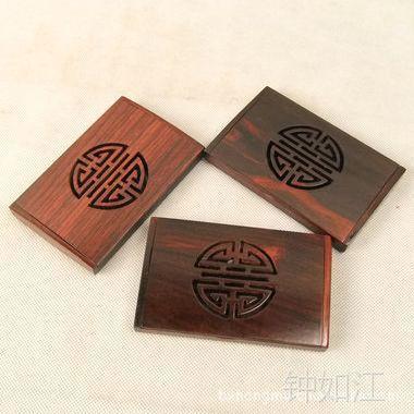 老挝高档大红酸枝木红木工艺品镂空/贝花名片盒名片夹批发