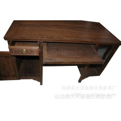 鸡翅木原木书桌 实木休闲桌 学习桌 鸡翅木电脑桌图片