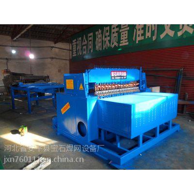 供应宝石矿用钢筋网焊网机