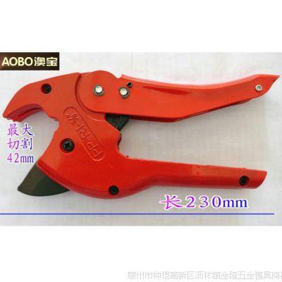 三力 管子剪 PVC剪 管子割刀 水管剪 铝塑管剪刀 大号
