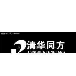 供应◥◣★◢◤深圳清华同方电脑维修◥◣★同方专修◥◣★◢◤可上门服务