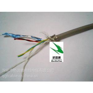 供应珠海市8芯RVSP8*0.5柔性双绞屏蔽线