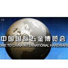 供应供应2012秋季武汉五金展(第二十二届中国国际五金博览会)