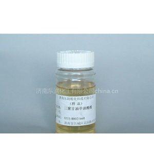 供应聚甘油脂肪酸酯-三聚甘油油酸酯(CAS:33940-98-6)