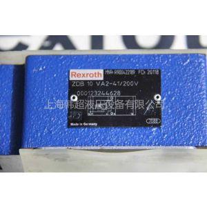 供应ZDB10VP1-4X/315V,REXROTH溢流阀现货