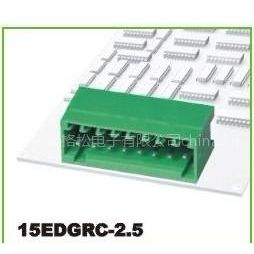 广东省广州市供应插拔式接线端子15EDGRC-2.5
